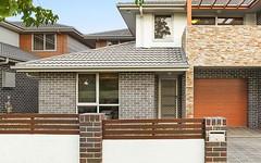 43 Ulmara Avenue, The Ponds NSW