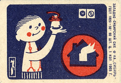 House Fire Safety (2/9) (The Paper Depository) Tags: matchbox matchboxlabel russia soviet sovietunion ussr firesafety