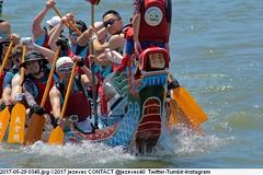 2017-05-29 0345 (Badger 23 / jezevec) Tags: 2017 20170529 dajia dragon dragonboat festival taiwan history culture travel tourism duanwufestival zhongxiaofestival 忠孝節 龍船節 龍舟節 端午节 端午節 龍舟 龙舟 龍船 龙船 taipei ֵ台北 臺北市 taipeh taןpeh ταϊπέι 타이페이 тайбэй 台北市 ტაიბეი تايبيه taibei đàibắc taipé tchajpej rowing sports boat barco шлюпка 배 ボート barca βάρκα bateau 小船 člun veneillä csónak łódź boating vessel photo picture image watersports watercraft asia tradition