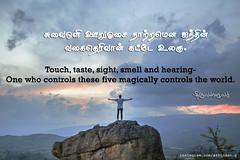 3 (Aravin02@) Tags: quotes thirukkural thiruvalluvar wisdom life morals tamil