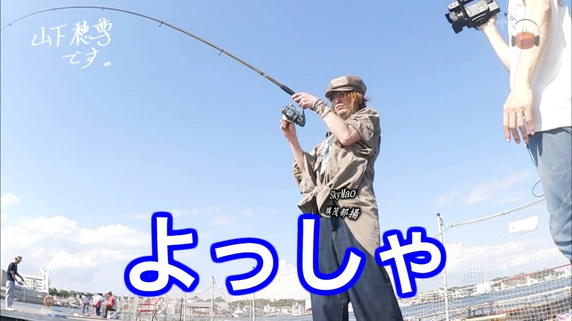 2017.07.28 全場(ミュートマ2).ts_20170728_235830.347