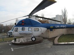 """Mi-2 3 • <a style=""""font-size:0.8em;"""" href=""""http://www.flickr.com/photos/81723459@N04/36177434995/"""" target=""""_blank"""">View on Flickr</a>"""