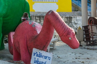 hua hin - thailande 88