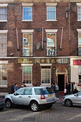 22 Nelson Street, Liverpool Chinatown (Towner Images) Tags: liverpool chinatown towner chinese architecture merseyside city