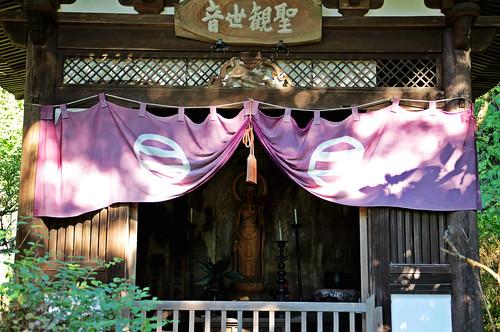 Engaku-ji, Kamakura