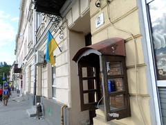 SAM_5145 (Mark Dmowski) Tags: lwow lviv ukraine ukraina
