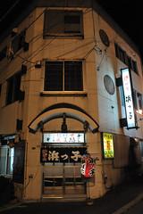 DSC_6260 (hongzhe325074) Tags: nikond700 hokkaido japan 28300mmf3556 travel