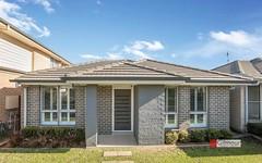 46 Hezlett Road, Kellyville NSW
