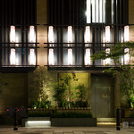 Illumination of COREDO Muromachi in night (COREDO室町)