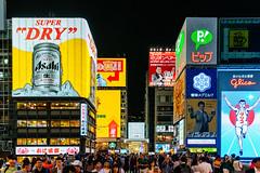 (David C W Wang) Tags: 道頓崛 大阪 日本 japan osaka sonya7ii canon2470f28ii