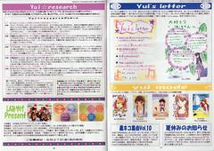 YUI 画像5