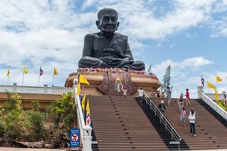 hua hin - thailande 25