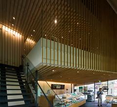 Indoor, Ryoguchiya Korekiyo (両口屋是清 東山店) (christinayan01) Tags: store architecture building perspective noren nagoya japan kengo kuma