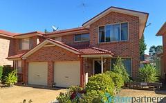 48/16-20 Barker Street, St Marys NSW