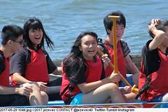 2017-05-29 1048 (Badger 23 / jezevec) Tags: 2017 20170529 dajia dragon dragonboat festival taiwan history culture travel tourism duanwufestival zhongxiaofestival 忠孝節 龍船節 龍舟節 端午节 端午節 龍舟 龙舟 龍船 龙船 taipei ֵ台北 臺北市 taipeh taןpeh ταϊπέι 타이페이 тайбэй 台北市 ტაიბეი تايبيه taibei đàibắc taipé tchajpej rowing sports boat barco шлюпка 배 ボート barca βάρκα bateau 小船 člun veneillä csónak łódź boating vessel photo picture image watersports watercraft asia tradition