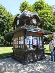 SAM_5337 (Mark Dmowski) Tags: lwow ukraina ukraine