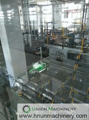 China Full automatic liquor filling machine Manufacturer (packing flour) Tags: automatic filling machine water liquid juice liqueur
