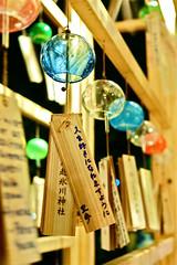 風鈴 (Mutchi627) Tags: wish windbell japan shrine kawagoe colour glass light