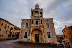 Saint Elie Church Kartaba, Lebanon (Paul Saad) Tags: church maronite catholic saint elie qartaba kartaba lebanon sky clouds village nikon architecture architechture historical flickr