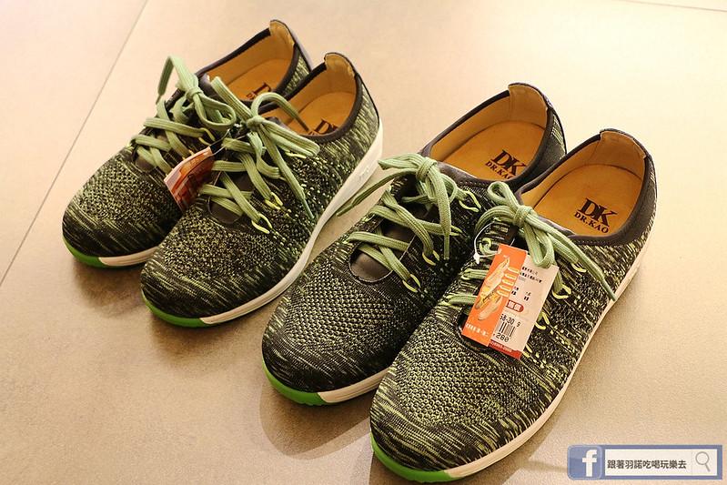 DK呼吸空氣鞋34