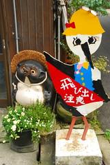 DSC_1902 (kikilalachi) Tags: izushi kinosaki hotspring 出石城 但馬小京都 城崎溫泉 出石城下町 日本 兵庫縣