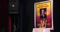 Damodar Raao | Mukesh Jayanti | (hollywoodbollywood) Tags: rao raao damodar film music director cinema school institute cinemaa harsihchandra ram mehra piano shankar jajware das trimuthi asha mm mithai wala mahesh dube dubey