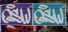 graffiti and streetart in bangkok (wojofoto) Tags: graffiti streetart bangkok thailand wojofoto wolfgangjosten pasteup osw