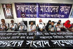 20161204-Mahmud_Hossain_Opu00001 (dhakatribune) Tags: bnp disappear lost missing politic