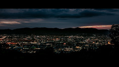 Inariyama Hill, Kyoto, Japan (emrecift) Tags: landscape cityscape photography view shrine kyoto japan cinematic 2391 anamorphic crop sony a7 alpha legacy lens glass canon new fd 50mm f14 emrecift