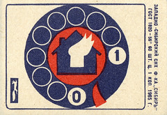 House Fire Safety (3/9) (The Paper Depository) Tags: matchbox matchboxlabel russia soviet sovietunion ussr firesafety