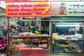 phetchaburi - thailande 90