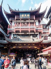 Old Shanghai Street, China (Victor Wong (sfe-co2)) Tags: architecture art asia asian building business china chinese city commercial culture cultures day design east exterior famous famousplace formal history house landmark old oriental outdoors pavilion people place red residence rock scene scenic shanghai shop souvenir store street structure style tourism town traditional travel ancient crowd fangbang road