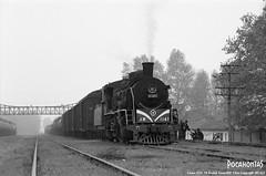 2014/3/20 SY1141 Yuxia (Pocahontas®) Tags: sy1141 yuxia steam engine locomotive railway railroad rail train 135film 135 film tmax400