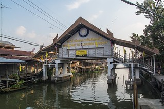 marche fottant damnoen saduak - thailande 8