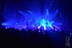 One Ok Rock - Ambitions Tour (XJWonderland) Tags: oneokrock jrock