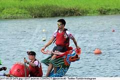 2017-05-29 2476 (Badger 23 / jezevec) Tags: 2017 20170529 dajia dragon dragonboat festival taiwan history culture travel tourism duanwufestival zhongxiaofestival 忠孝節 龍船節 龍舟節 端午节 端午節 龍舟 龙舟 龍船 龙船 taipei ֵ台北 臺北市 taipeh taןpeh ταϊπέι 타이페이 тайбэй 台北市 ტაიბეი تايبيه taibei đàibắc taipé tchajpej rowing sports boat barco шлюпка 배 ボート barca βάρκα bateau 小船 člun veneillä csónak łódź boating vessel photo picture image watersports watercraft asia tradition