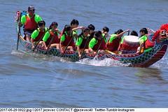 2017-05-29 0922 (Badger 23 / jezevec) Tags: 2017 20170529 dajia dragon dragonboat festival taiwan history culture travel tourism duanwufestival zhongxiaofestival 忠孝節 龍船節 龍舟節 端午节 端午節 龍舟 龙舟 龍船 龙船 taipei ֵ台北 臺北市 taipeh taןpeh ταϊπέι 타이페이 тайбэй 台北市 ტაიბეი تايبيه taibei đàibắc taipé tchajpej rowing sports boat barco шлюпка 배 ボート barca βάρκα bateau 小船 člun veneillä csónak łódź boating vessel photo picture image watersports watercraft asia tradition