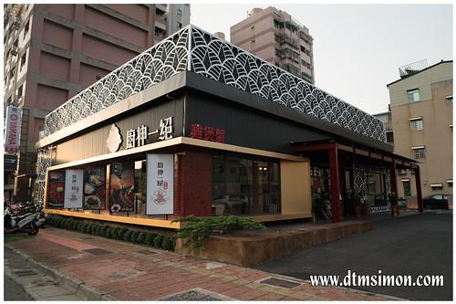 廚神一絕雞煲蟹01.jpg