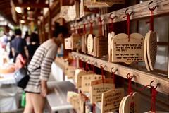 Wish (ritachung) Tags: tourists tourism culture japan wish kyoto