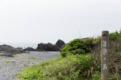 Shikoku_Day3#0021