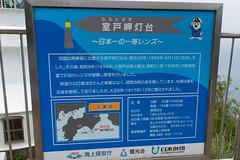 Shikoku_Day3#0035