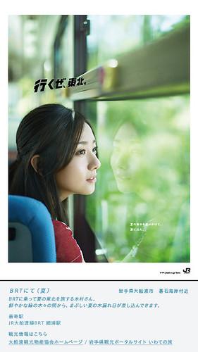 木村文乃 画像6