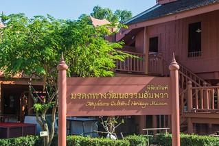 marché flottant amphawa - thailande 63