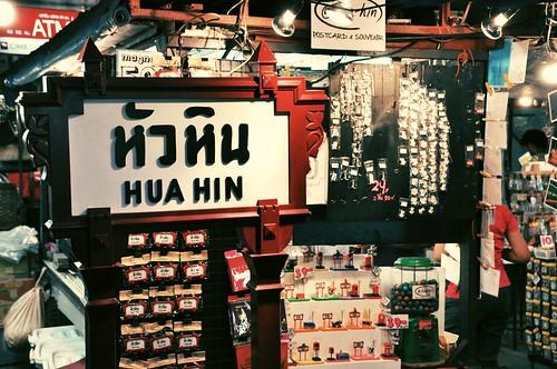 hua hin - thailande 57