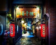 Osaka Sushi Adventure (Stuck in Customs) Tags: japan osaka stuckincustomscom treyratcliff sushi night lights street photography hdr hdrtutorial hdrphotography hdrphoto x1d hasselblad