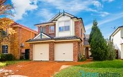 59 Burrinjuck Drive, Woodcroft NSW