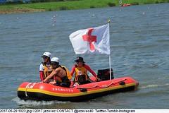 2017-05-29 1023 (Badger 23 / jezevec) Tags: 2017 20170529 dajia dragon dragonboat festival taiwan history culture travel tourism duanwufestival zhongxiaofestival 忠孝節 龍船節 龍舟節 端午节 端午節 龍舟 龙舟 龍船 龙船 taipei ֵ台北 臺北市 taipeh taןpeh ταϊπέι 타이페이 тайбэй 台北市 ტაიბეი تايبيه taibei đàibắc taipé tchajpej rowing sports boat barco шлюпка 배 ボート barca βάρκα bateau 小船 člun veneillä csónak łódź boating vessel photo picture image watersports watercraft asia tradition