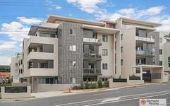 108/239-243 Carlingford Road, Carlingford NSW