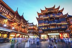 Il meraviglioso mondo dell'Oriente (Cudriec) Tags: cina giappone indonesia nepal oriente srilanka viaggio vietnam