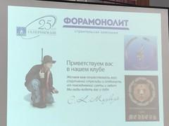 """""""Эхо над Волгой"""""""